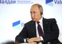 Путин: операция в Сирии предотвратила проникновение террористов в Россию