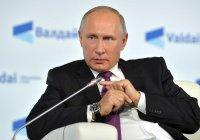Президент России оценил перспективы большого евразийского партнёрства