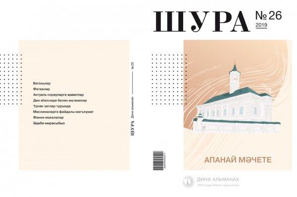 Новый выпуск богословского издания.