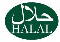 В ЕАЭС будет создан единый стандарт «Халяль»