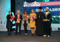 Муфтий РТ наградил победителей Всероссийского конкурса «Многоликая Россия»