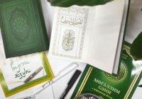 В ДУМ РТ стартуют женские экспресс-курсы «Учимся читать Куръан»