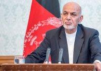 Ашраф Гани уволил официального представителя МИД Афганистана за «легкомысленные заявления»