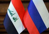 Главы МИД России и Ирака обсудили сотрудничество в обороне и энергетике