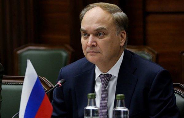 Анатолий Антонов рассказал о сотрудничестве России и США по антитеррору.