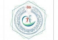 Права мусульманской молодежи обсудят на международном семинаре ОИС