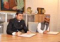 БИА договорилась о сотрудничестве с исламским центром Индии