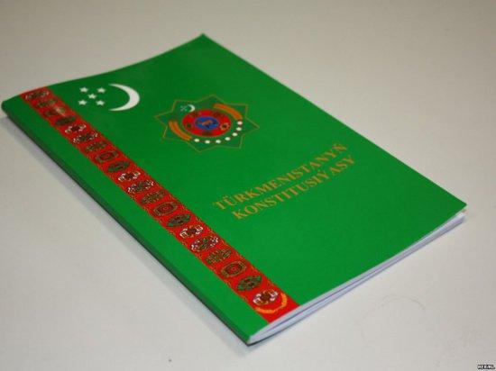 В Конституцию Туркменистана внесут изменения.