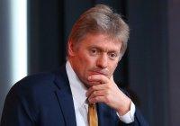 В Кремле прокомментировали намерение Турции провести операцию в Сирии