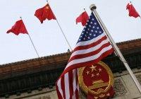 США ввели санкции против китайских компаний, притесняющих мусульман
