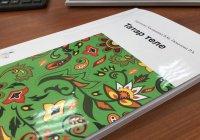 ДУМ РТ объявляет набор слушателей на примечетские курсы татарского языка