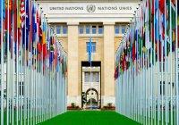 ООН завершает подготовку к первому заседанию конституционного комитета Сирии