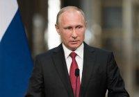 Путин: российско-африканские отношения в последние годы заметно активизировались