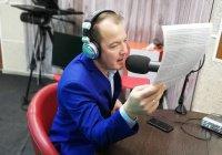На радио «Азан» стартовала запись программы «99 имен Аллаха»