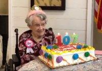 107-летняя женщина из США объяснила свое долголетие