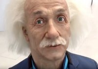 Робот-двойник Эйнштейна создан в России