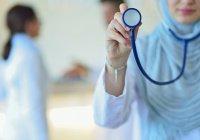 Союз мусульманских врачей учрежден в России