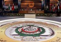 Лига арабских государств проведет экстренный саммит в связи с операцией Турции в Сирии