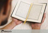 5 научных открытий, подтверждающие истинность Корана