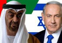 СМИ: ОАЭ и Израиль договорились о нормализации отношений