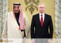 Цели визита Путина в Королевство Саудовская Аравия