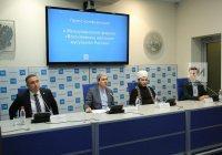Международный богословский форум в Болгаре посетят делегаты из Европы и СНГ