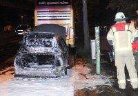 В Берлине подожгли автомобиль посольства Турции