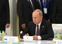 Путин: ИГИЛ попытается создать опорные пункты на южных рубежах СНГ