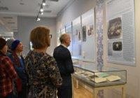 «Уроки Ризаэтдина Фахретдинова»: в Казани открылась выставка с уникальными экспонатами (ФОТОРЕПОРТАЖ)