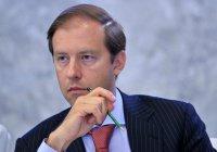 Мантуров: Россия и ОАЭ имеют хорошие перспективы для сотрудничества