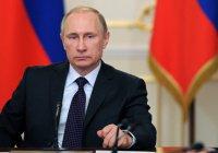 Путин рассказал об отношениях России с ближневосточными странами