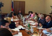 В России пересмотрят понятие «экстремизм»