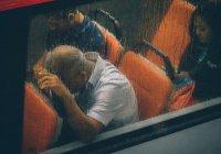 Названо число россиян, испытывающих стресс