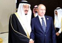 Король и наследный принц Саудовской Аравии встретили Путина у дворцового комплекса