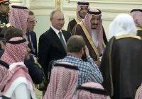 Саудовцы выстроились в очередь на рукопожатие к Путину (Видео)