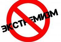 Российские и германские эксперты обсудят в Казани профилактику экстремизма среди молодежи