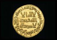 Самую дорогую в мире монету выставили на торги