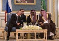 Лидеры России и Саудовской Аравии обсудили военно-техническое сотрудничество