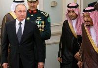 Саудовский оркестр исполнил «собственную версию» гимна России (Видео)