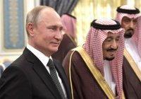 В Кремле рассказали о подарке саудовского короля Владимиру Путину