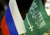 Россия и Саудовская Аравия договорились о культурном сотрудничестве