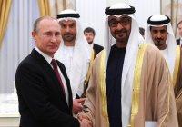 Владимир Путин встретится с наследным принцем Абу Даби