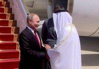 Наследный принц Абу-Даби встретил Путина в столице ОАЭ