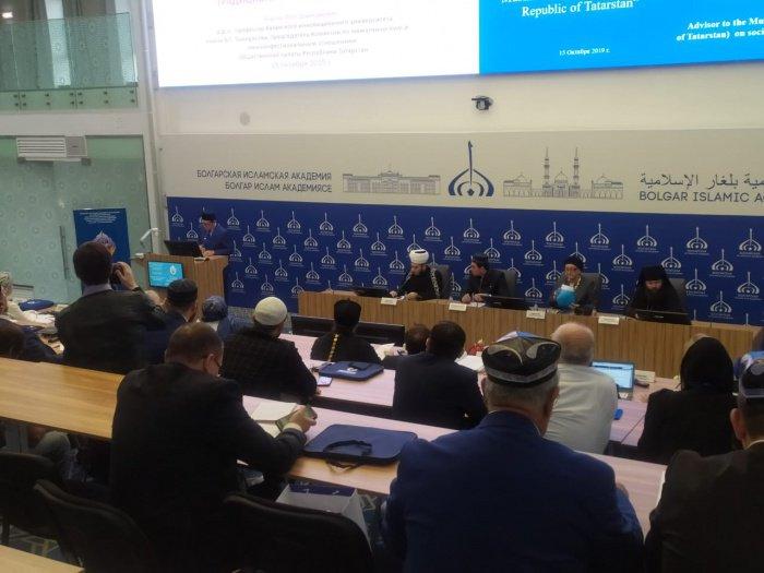 Всероссийская конференция «Ислам и общество: региональный аспект» проходит в Болгаре
