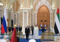 Владимир Путин пообщался с эмиратскими космонавтами
