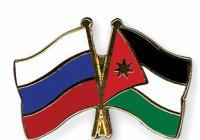 Россия и ОАЭ подпишут 10 инвестиционных соглашений