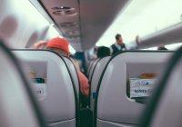 Авиакомпания изучит влияние самого длинного рейса на пассажиров