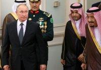 В Кремле оценили исполнение российского гимна в Саудовской Аравии и ОАЭ