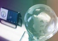 Ученые раскрыли последствия глобального оледенения