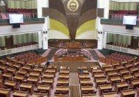 Депутатов афганского парламента обвинили в прогулах
